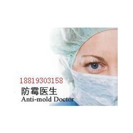 皮料防霉抗菌剂