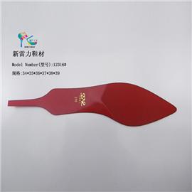 [供應]新款熱銷TPU單鞋鞋底 LL-12316改大紅色