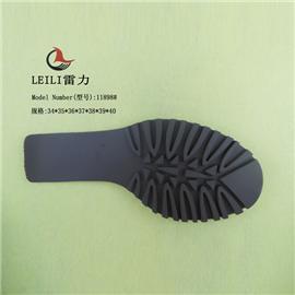 [供應]TPU鞋底/組合底/片底 LL-11898貼沿條