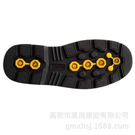 厂家直销 HX-803 EVA优质鞋底 防滑耐高温 绝缘优质鞋底