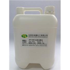 JWT-0308自然光蜡水