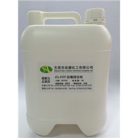 JCL-0107防霉清洁剂