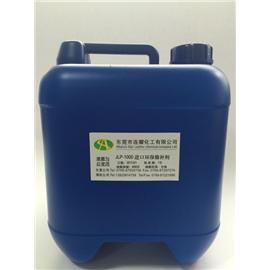 JLP-1000进口环保修补剂