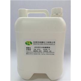 JXS-5010中性稀释剂
