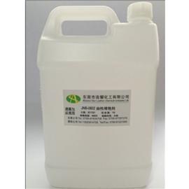 JNB-0802油性增艳剂
