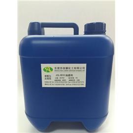 JCL-0910油感剂