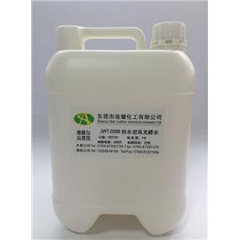 JWT-0306防水型高光蜡水