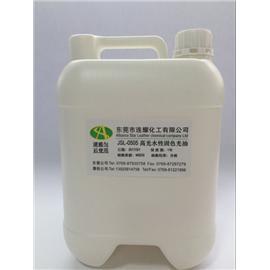 JSL-0505高光水性固色光油