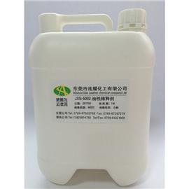 JXS-5002油性稀释剂