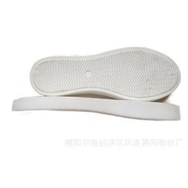 厂家直销外贸优质TPR牛筋童鞋成型底,适用于休闲鞋、运动鞋材