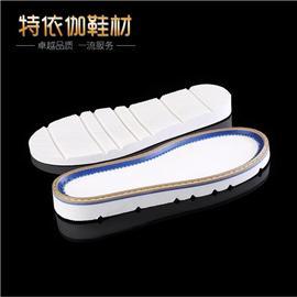 厂家专门生产批发 EVA鞋底 旅游鞋登山鞋拖鞋凉鞋鞋底TXD-016