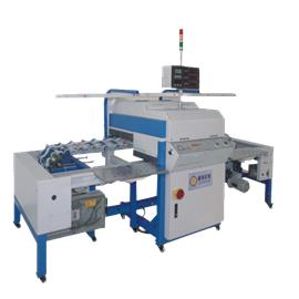 NSZ-2205 RDS SINGLE SIDE SPLITLEVEL ASSEMBLY LINE|assembly line|Shoe machine equipment
