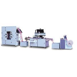 NSZ-1512 卷对卷印刷机|制鞋设备|定型机