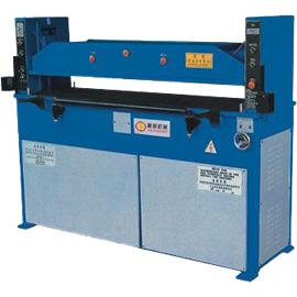 NSZ-1306 HYDRAULIC PLANE CG MACHINE|Shoe machine equipment, shoe factory shaping equipment