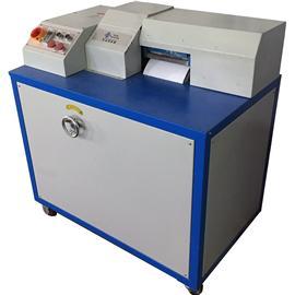NSZ-8109 橡胶大底打粗机 |金城注册送50的设备|高频设备
