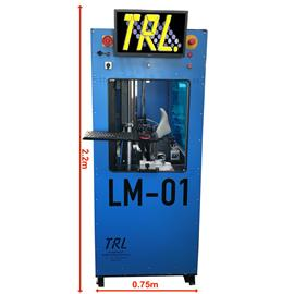 超级铣楦机LM-01丨成型机