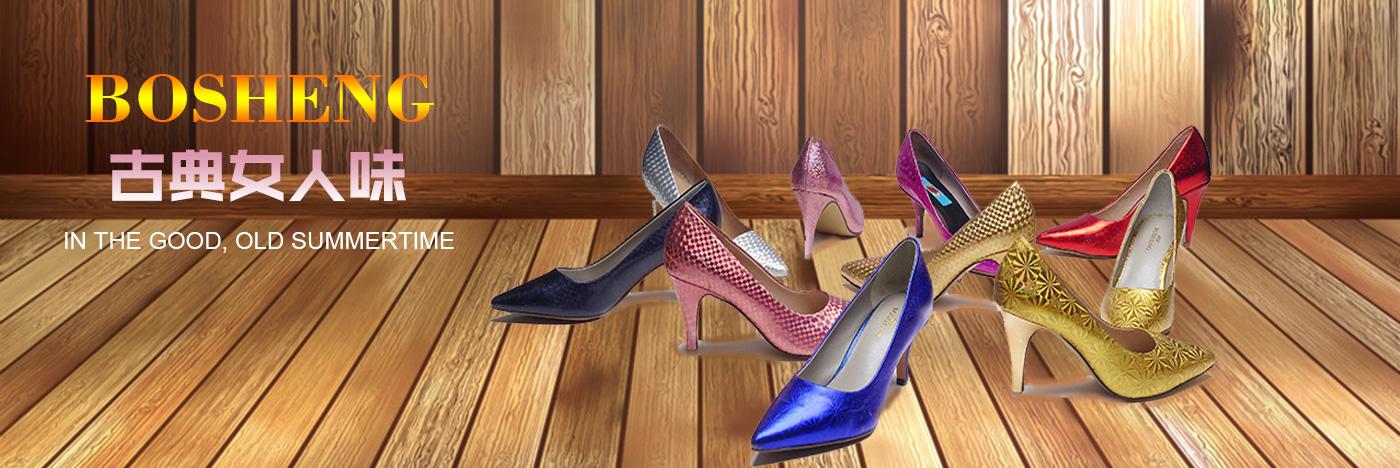 烫金烫钻女鞋,彩色编织鞋,电脑喷花鞋,尖头高跟鞋,女高跟鞋