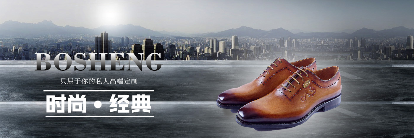 休闲女鞋,休闲男鞋,外贸鞋,单鞋
