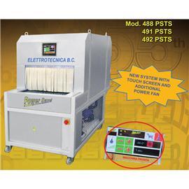 带触摸屏冷冻定型机|天施贸易