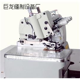 958自动剪刀超高速包缝机