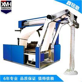 长期销售 自动对折缝边机 鑫铭豪大型自动缝边机