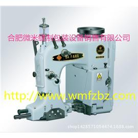 GK35-2C八方正品缝包机批发价直销