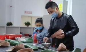 【广州嘉鑫机械,专注折边机】贵州紫云:佳宏鞋业 逐步有序复工