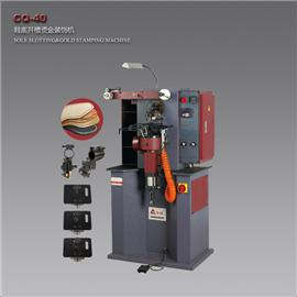 Leather processing equipment | CQ-40 Gilding machine for soles slotting