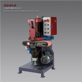 Leather processing equipment | CQ-01-D big bottom pilling machine (vertical)