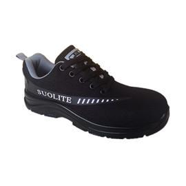 BA-8820 时尚登山鞋 |百安鞋业