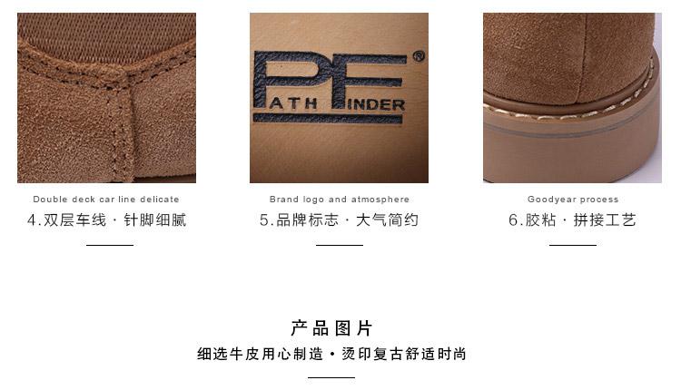 工装鞋代工厂