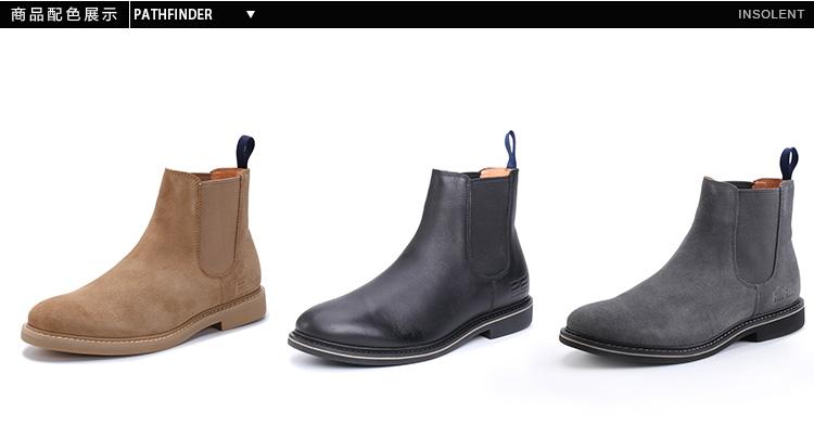 时尚复古男鞋