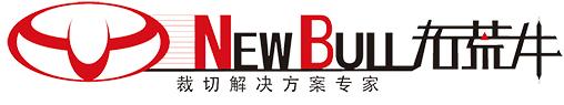 东莞市超音速智能切割科技有限公司