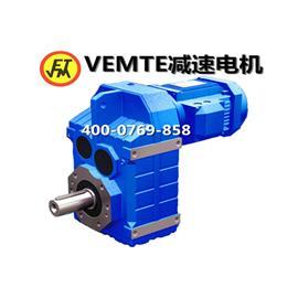 青島F67減速器,F減速機,平行軸減速箱參數