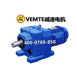 东莞斜齿轮减速电机,R减速机,R97减速器价格