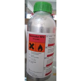 大東硬化劑 RFE