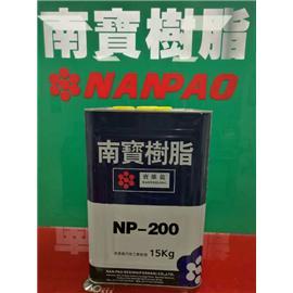 南寶環保水性膠PU膠NP-200