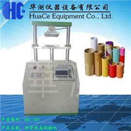 紙管壓力儀批發價格