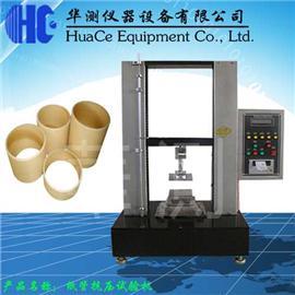 安徽纸管抗压强度试验机测试标准