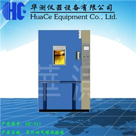 芜湖HC-640氙灯耐侯试验箱专业生产