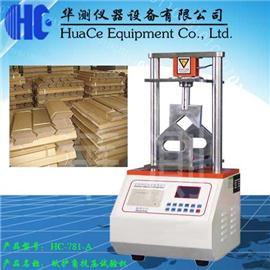 安徽纸护角压力仪制造厂家