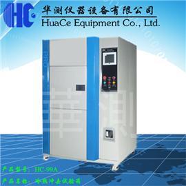 HC-634冷热冲击试验箱结构图