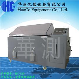 芜湖可程式盐雾试验机图片