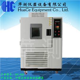 芜湖HC-80L-225恒温恒湿试验箱图片