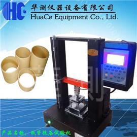 安徽纸管抗压测试仪专业销售