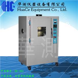 芜湖HC-638耐黄变老化试验机制造商