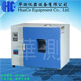 芜湖HC-635鼓风干燥箱品牌