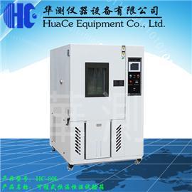 安徽HC-80L-120可程式恒温恒湿试验箱用途