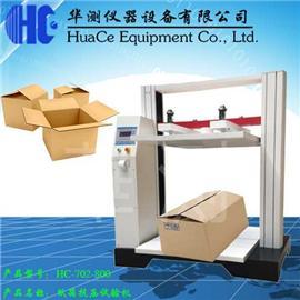 HC-702S-1200计算机伺服纸箱抗压试验机公司