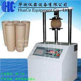 紙管抗壓強度測試儀測試標準